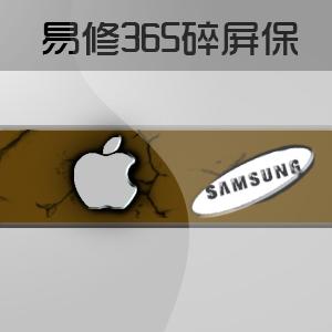 Apple zhangshi