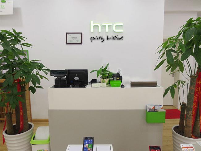 HTC授权服务站