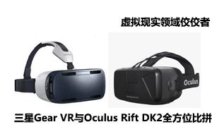 虚拟现实领域