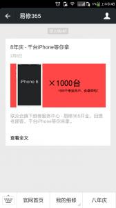Screenshot_2015-02-06-09-48-41